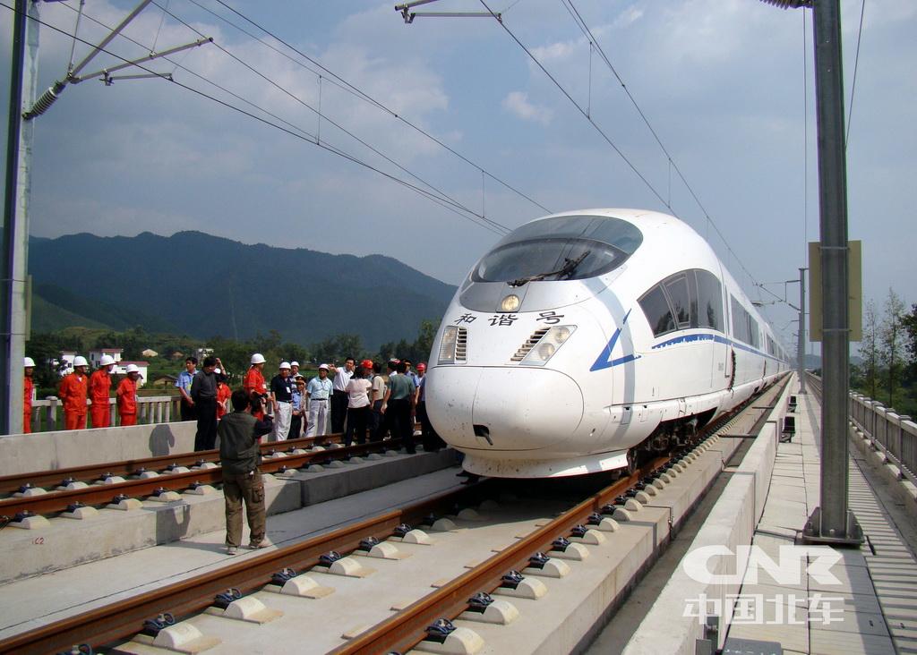 mass transit china | Lettersfromitia's Blog
