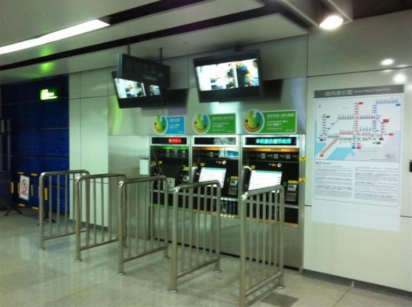 shenzhen subway ticket buying